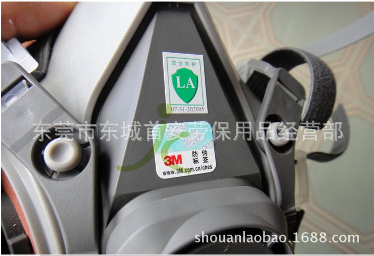 3M 6200防毒面具 喷漆面罩 3M6200防毒口罩 喷漆专用