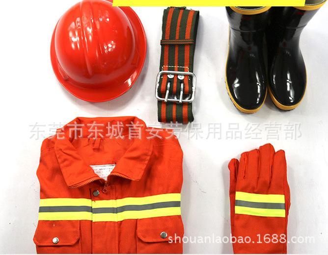 97式消防战斗服/阻燃服97式火灾战斗服/消防服五件套