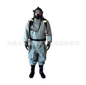 全封闭重型消防防化服 防酸碱防氨气有毒气体配空气呼吸器