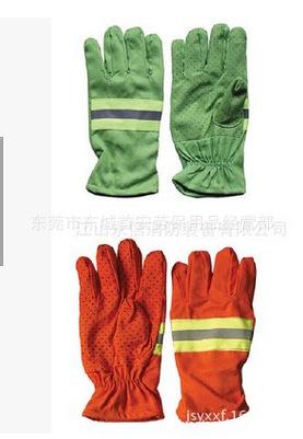 火灾逃生消防防护手套 97式消防手套 配套消防装备手套 阻燃隔热