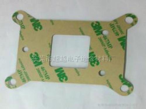 惠州3M9468双面胶