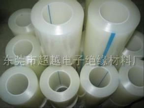 东莞保护膜成型