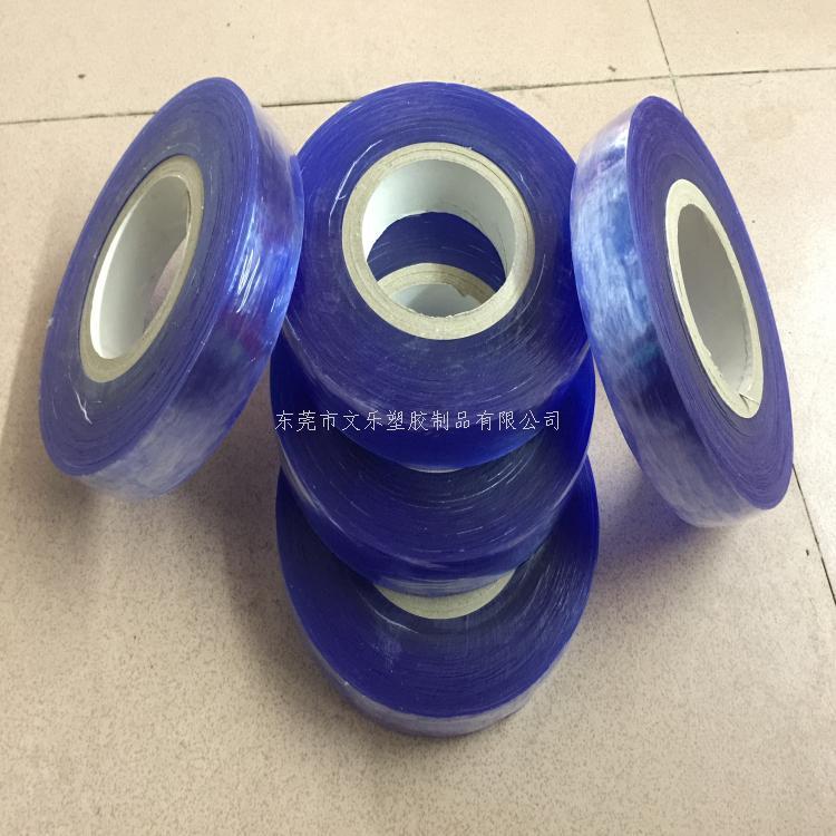 深圳pe保护膜|PVC静电膜|PET保护膜|TPU保护膜