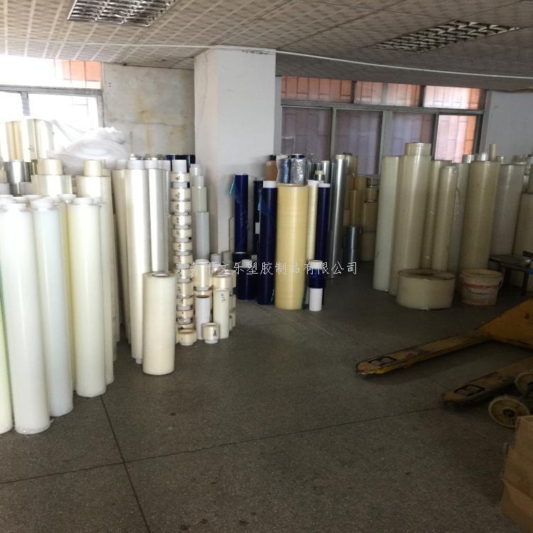 深圳TPU保护膜|深圳PET保护膜|PVC静电保护膜