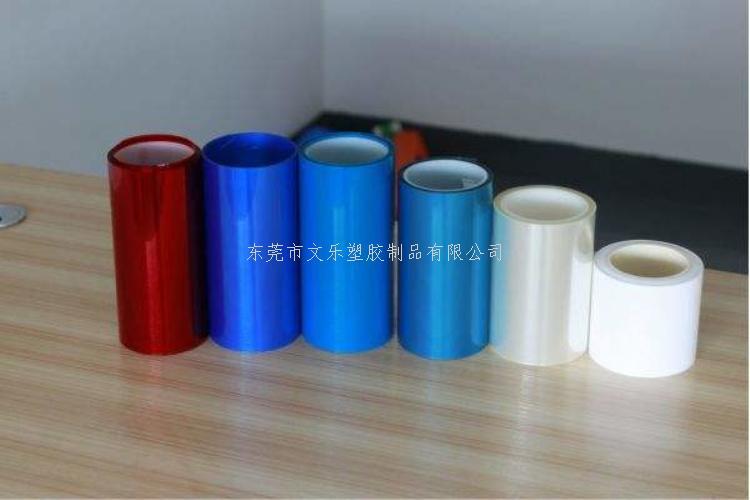 佛山PVC静电膜|PET保护膜|PE静电膜