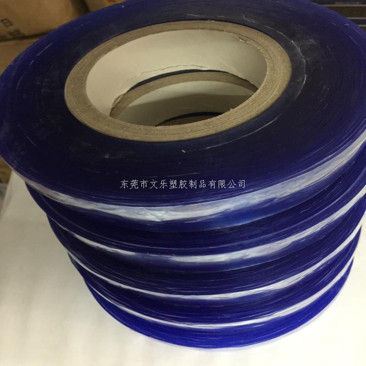 东莞PVC静电膜|PET保护膜|东莞PE保护膜