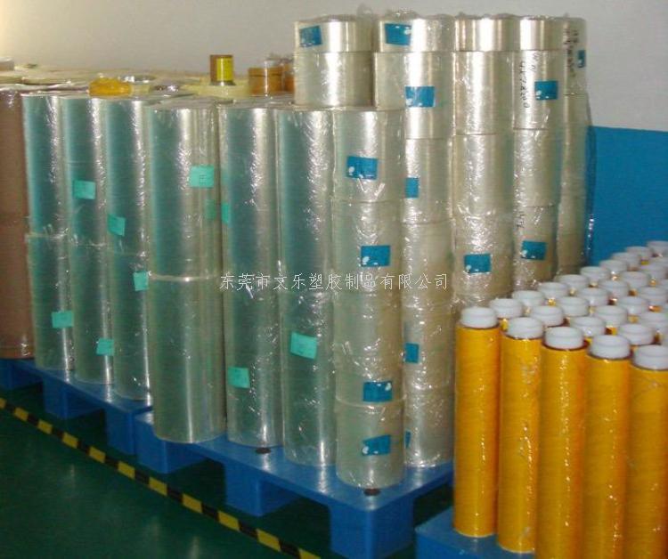 电线机器用TPU保护膜