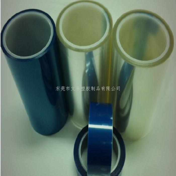 PE保护膜、PET保护膜、TPU保护膜、冲型保护膜