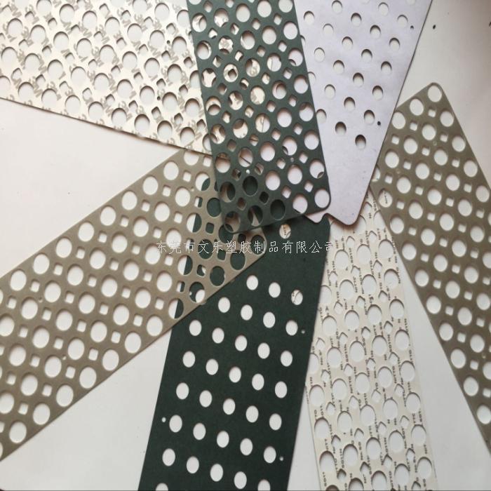 屏蔽材料 铜箔胶带