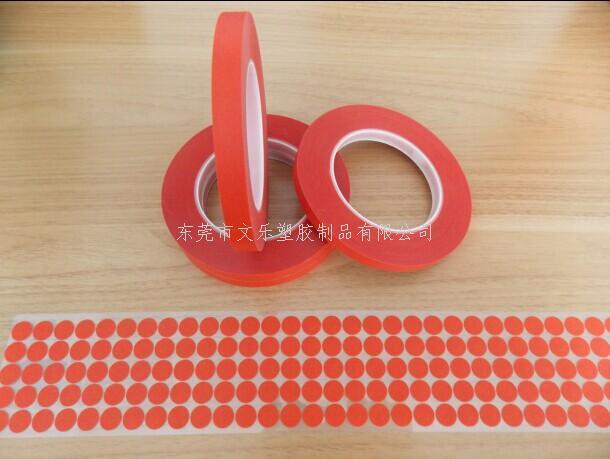 耐高温红色美纹纸胶带