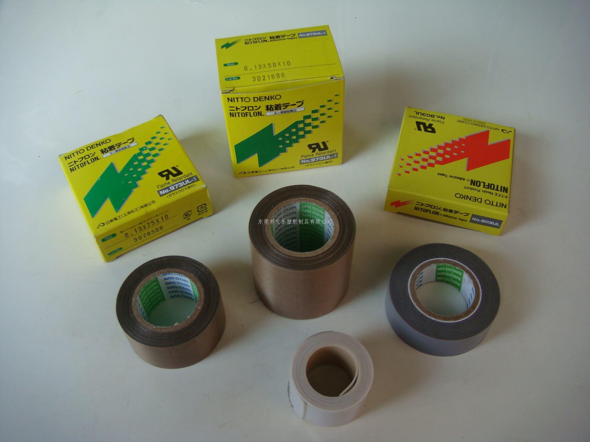 鐵氟龍膠帶、PTFE特氟龍膠布
