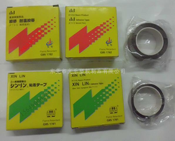 PTFE特氟龙高温布、特氟龙高温胶带