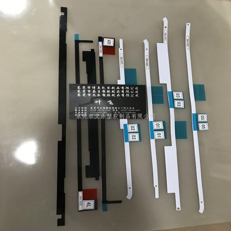 超精密PET墊片、PC墊片、PVC墊片、精雕麥拉片