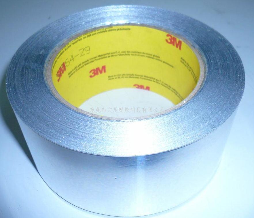 鋁箔膠帶1