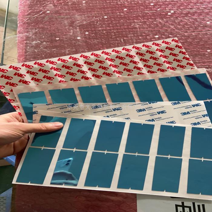 反光片|反光紙|遮光片|遮光紙|遮光膠帶|超薄遮光膠帶