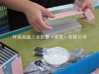 抗EMI吸波材料,TKK吸波材料,大同吸波材料,吸波材料