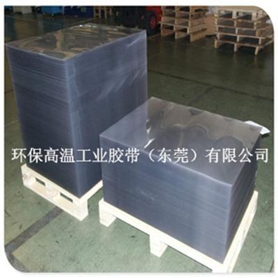 FR1薄膜加工,东莞FR1薄膜加工,FR1薄膜生产