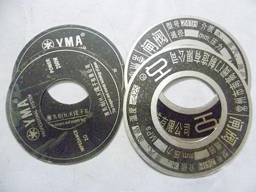 圆圈铝标牌