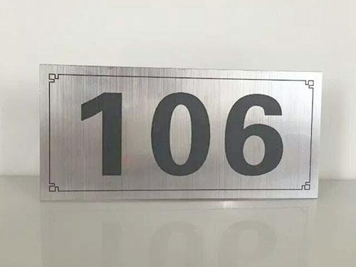 106不锈钢蚀刻门牌