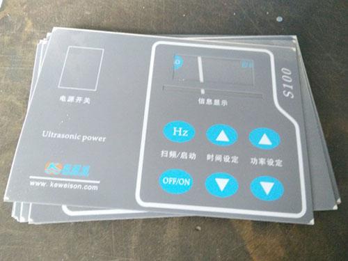 PVC面板标签