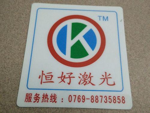 东莞标识牌生产