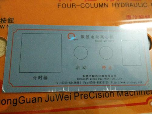 供应PVC面板