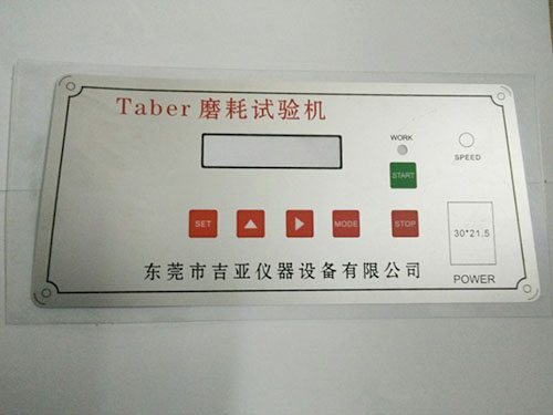 机器标识牌