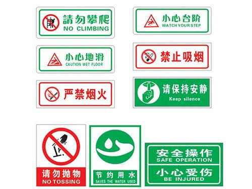 危险PVC面板生产
