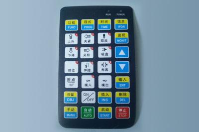 触摸按键标牌系列
