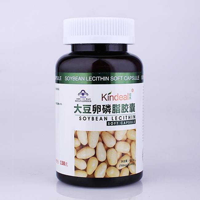 大豆卵磷脂膠囊