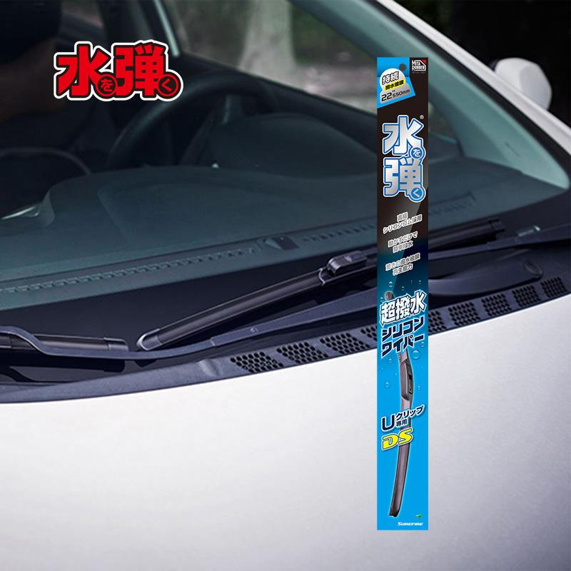 鍍膜硅膠雨刮品牌_索霏亞汽配_奔馳_豐田_進口_驅水_MS_耐用