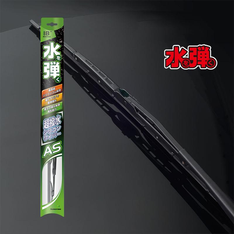 壽命長_豐田雨刮專業定制_索霏亞汽配