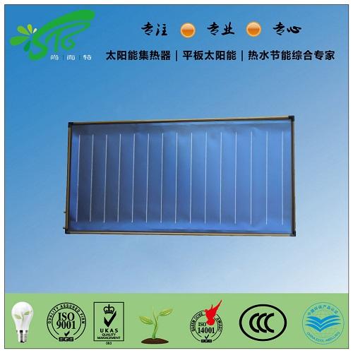 平板太阳能集热器-阳台壁挂型-蓝膜