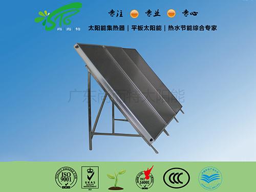 平板热水器支架