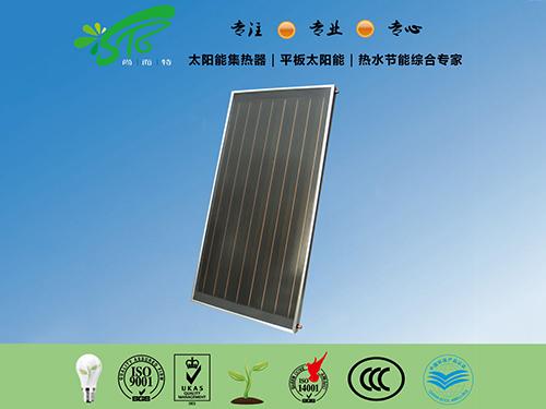 阳极氧化全铜板材