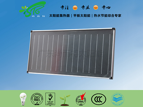 平板太阳能集热器-阳台壁挂型-全铜-条带-黑铬、蓝膜