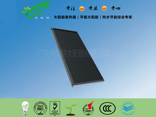 黑铬整板平板集热器