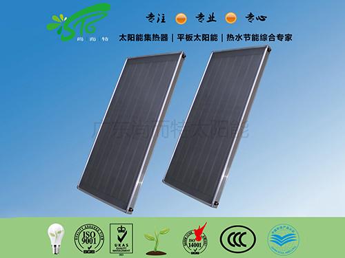 尚而特太阳能尚尊系列产品供应