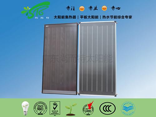 阳极氧化工程板集热器尚缘系列