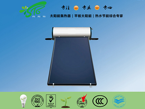 100L一体平板太阳能热水器
