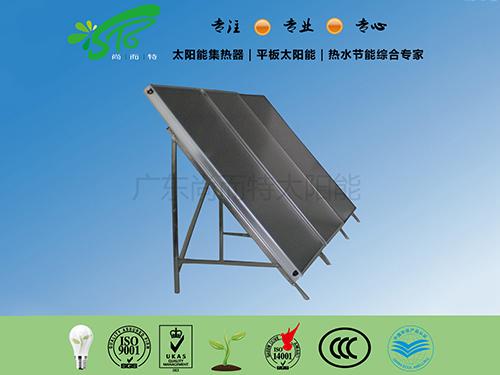 太阳能工程支架