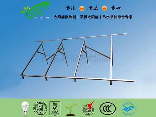 东莞太阳能工程支架