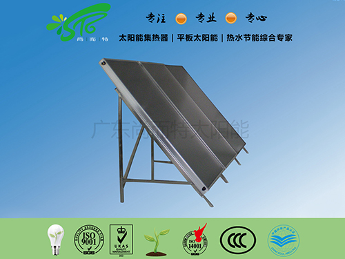 平板太阳能工程支架供应