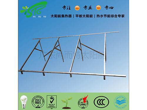 尚而特平板太阳能工程支架