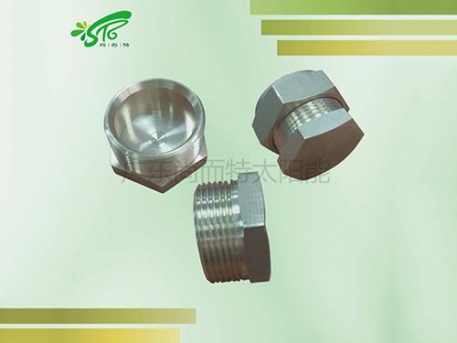 平板集热器专用联接铜堵头