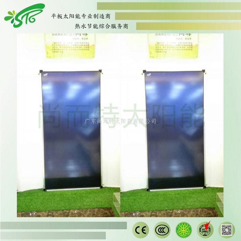 平板太阳能 蓝膜太阳能 太阳能采暖专用平板