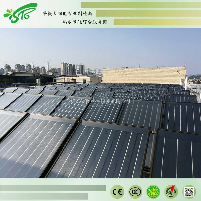 宿舍太阳能热水打包服务 太阳能热水工程