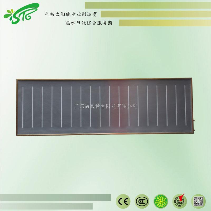 阳台壁挂太阳能 太阳能热水器 家用太阳能 广东阳台壁挂