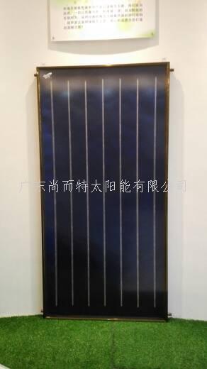 平板太阳能集热器 太阳能集热板 太阳能热水器 平板太阳能