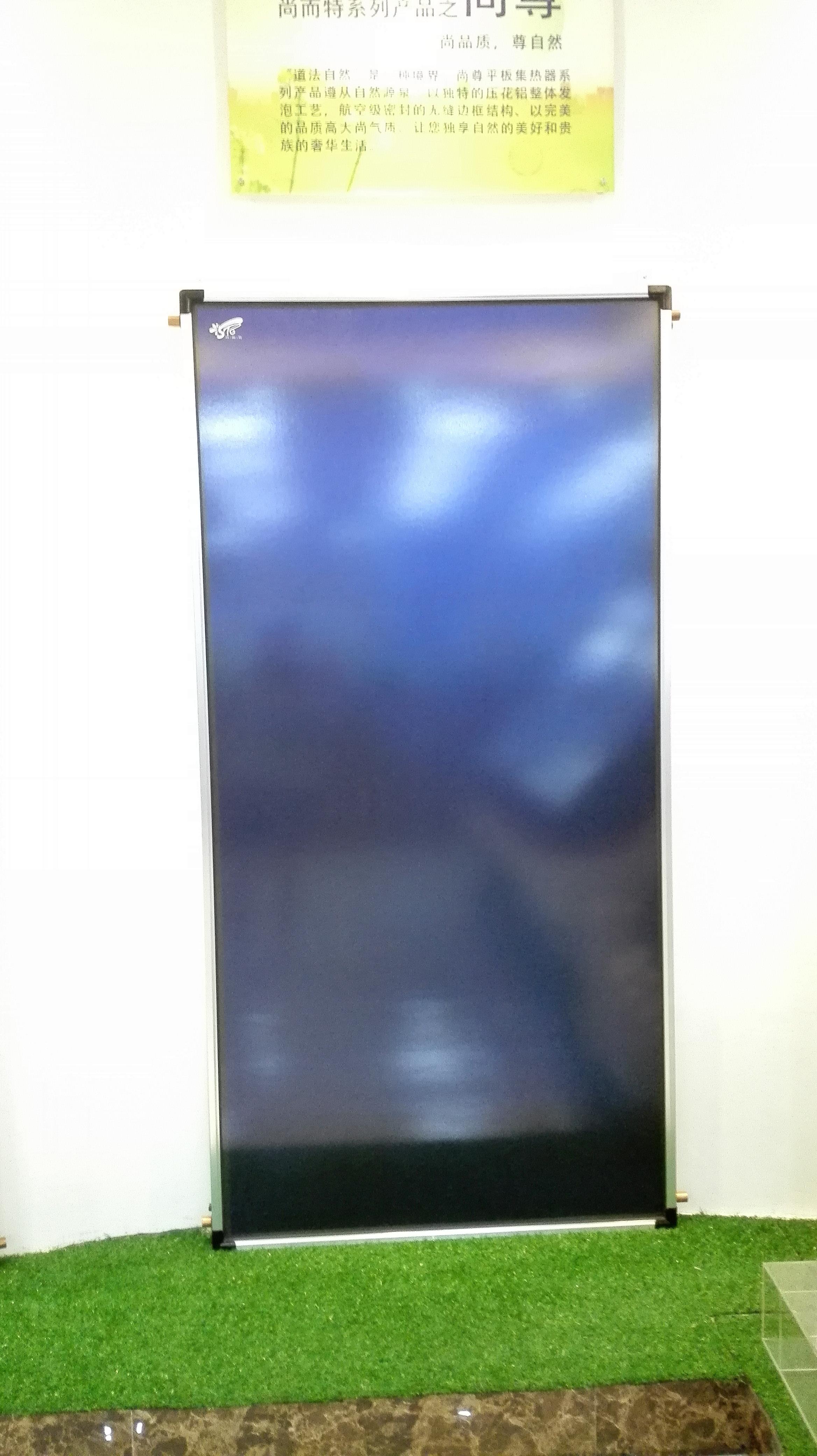 蓝膜太阳能 太阳能集热器 热水工程板
